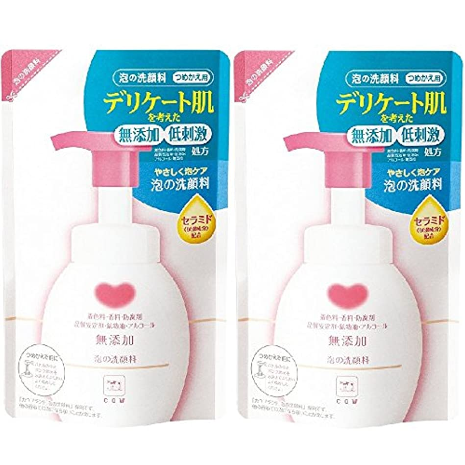 まだら創傷安心カウブランド 無添加 泡の洗顔料 詰替用 2個組 (180mL×2個)