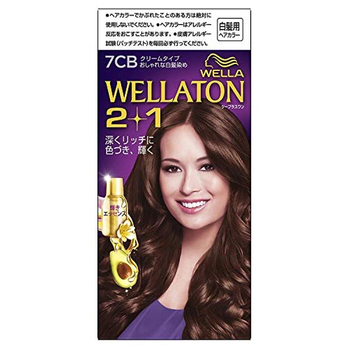 狼蒸留する契約ウエラトーン2+1 白髪染め クリームタイプ 7CB [医薬部外品]×3個