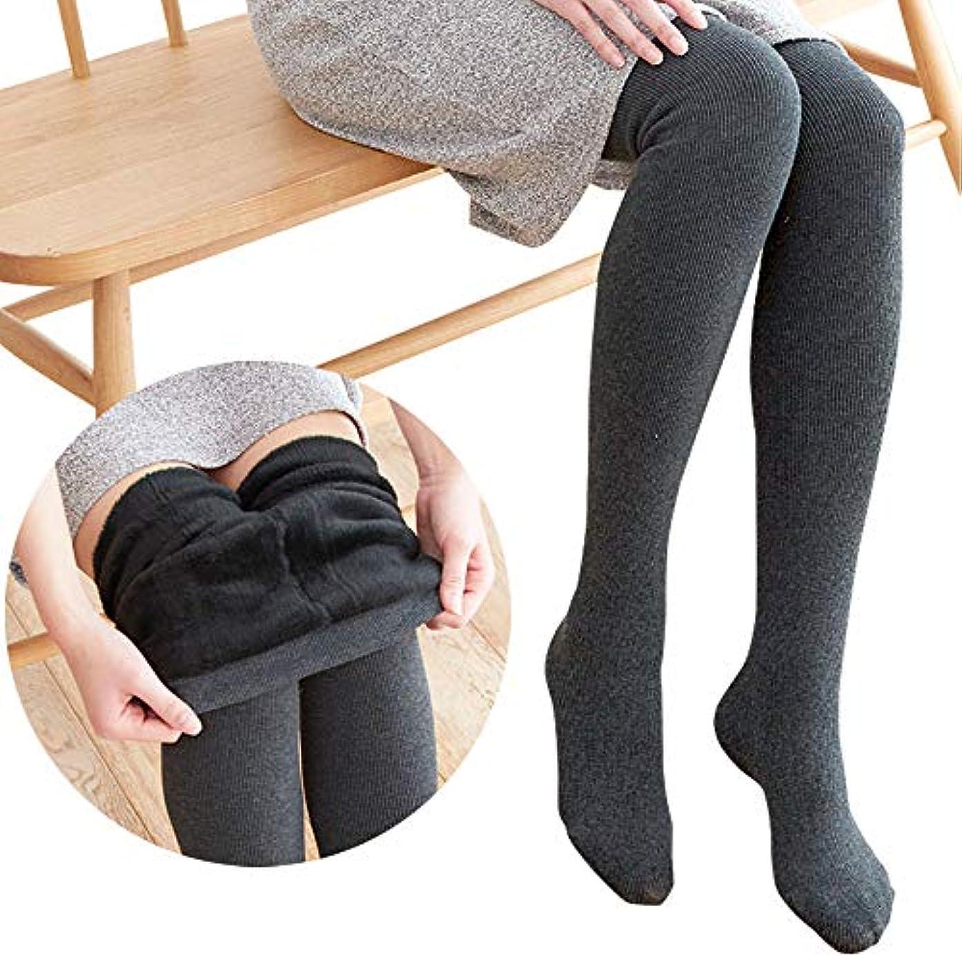 テープ疾患想像力肌側起毛であたたか リブ編み タイツ 9527 (杢ブラック, L-LL)