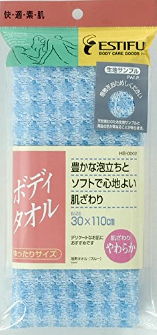 グリット豊かにするうめき声貝印 エスティフル 浴用タオル やわらかめ ブルー HB0002
