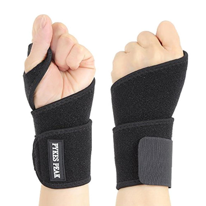 詩頬人工的なPYKES PEAK 手首サポーター 両手セット 手首 固定 リストラップ 腱鞘炎 ねんざ 手根管症候群 保護 フリーサイズ 男女兼用