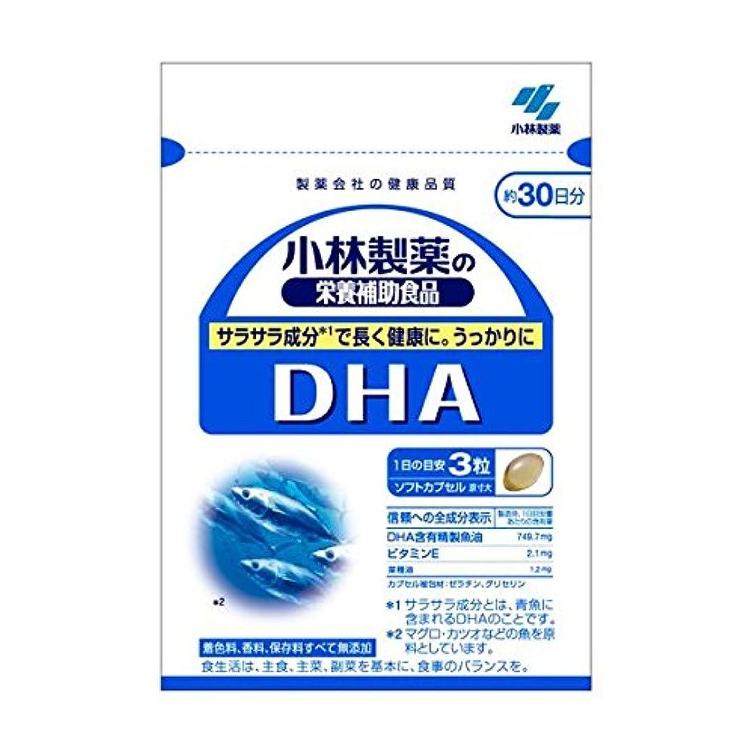 加速度愚か質素な小林製薬 小林製薬の栄養補助食品DHA90粒×2 2315