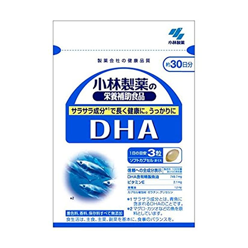 精算常習者より多い小林製薬 小林製薬の栄養補助食品DHA90粒×2 2315