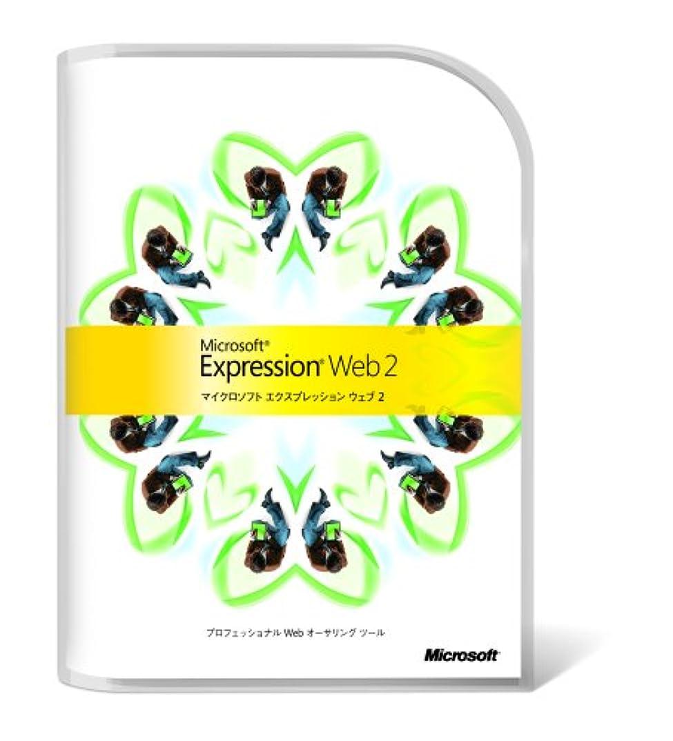 アカデミースリップシューズ観光Microsoft Expression Web 2