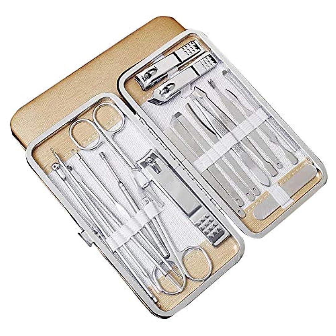 控えるパンフレット行うBOZEVON ネイルケア20点セット - 多機能爪切りセット角質ケア手足用顔用, ゴールド