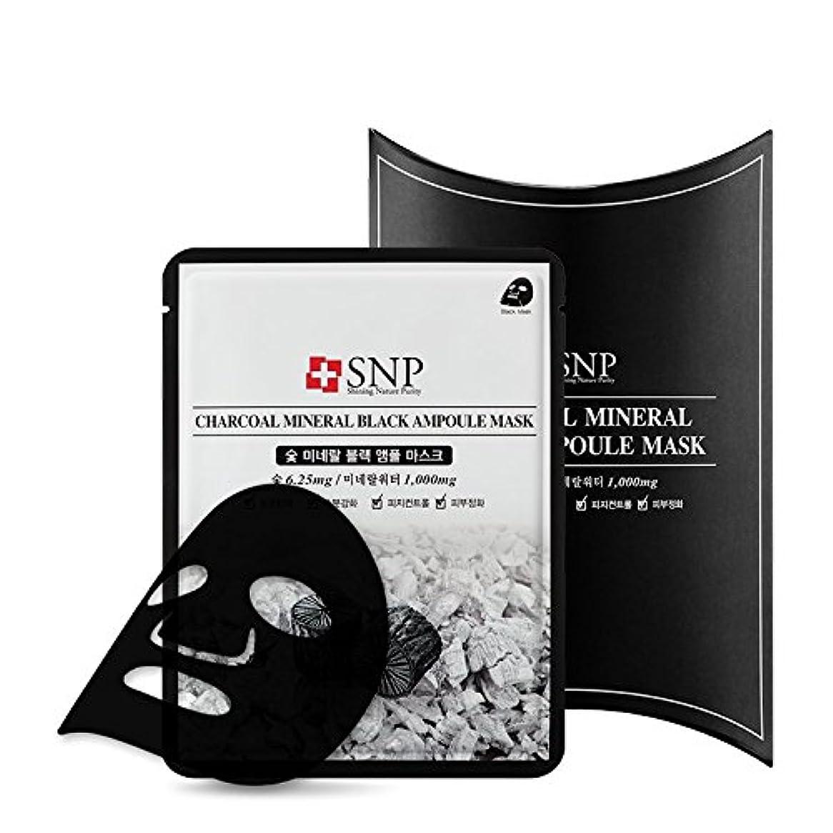 前インデックス大臣SNP 炭ミネラルブラックアンプルマスク/ SNP Charcoal Mineral Black Ampoule Mask [並行輸入品]