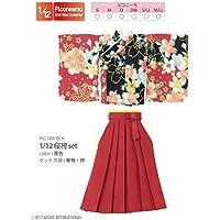 ピコニーモ用ウェア 1/12 桜袴セット 黒色 (ドール用)