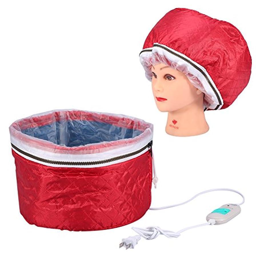 肯定的程度折ヘアスチーマーキャップ加熱キャップ温度制御過熱保護電気スチーマーヘアマスクキャップ220ボルト