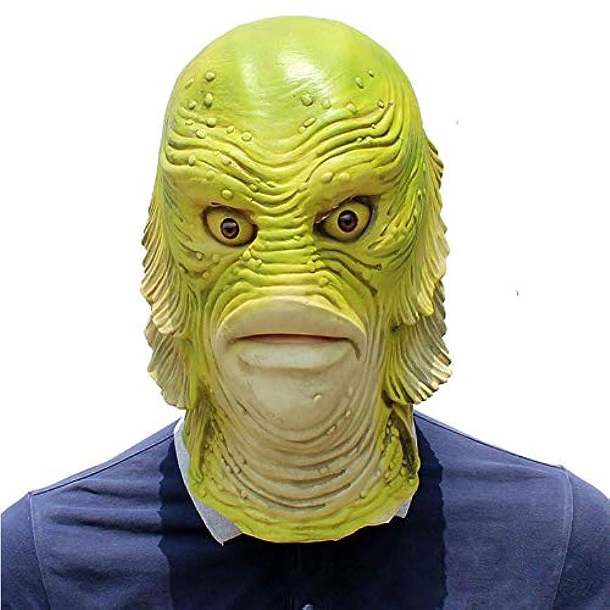 果てしない習熟度改修するハロウィーンマスク、フィッシュヘッドラテックスマスク、ハロウィーン、テーマパーティー、カーニバル、レイブパーティー、バー、小道具、映画。