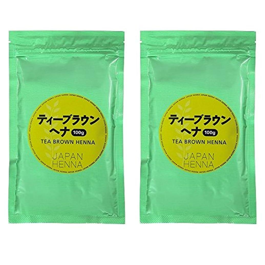 【4個セット】 ジャパンヘナ ヘナカラー トリートメント 100g B-8 ティーブラウン 【白髪染め】