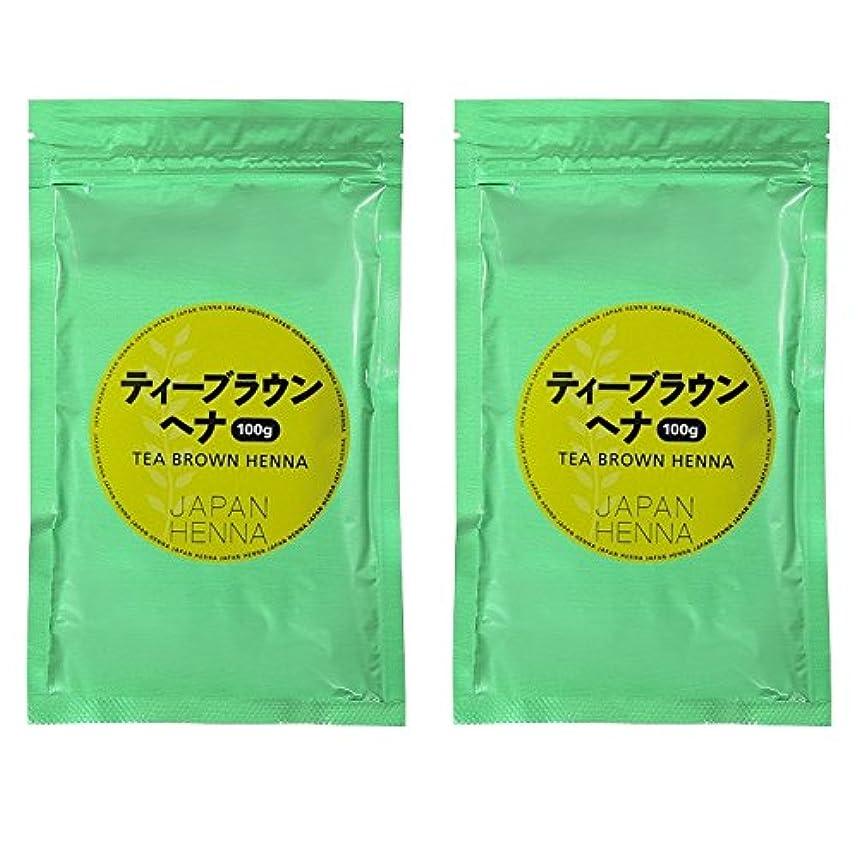 いたずらな商品極めて【4個セット】 ジャパンヘナ ヘナカラー トリートメント 100g B-8 ティーブラウン 【白髪染め】