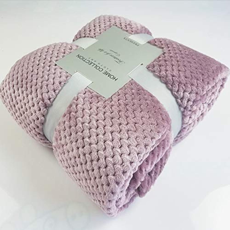 毛布 シングル あったか マイクロファイバー 軽い 暖かい柔らかい ふわふわ 洗える フランネル 毛布