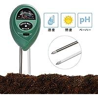 SHiZAK 土壌測定器 土壌測定器 多機能土壌テスター 3 in 1 土壌ペーハーPH・照度・水分検定 屋内屋外対策可能 農業 栽培 菜園に最適 電池不要 改良版