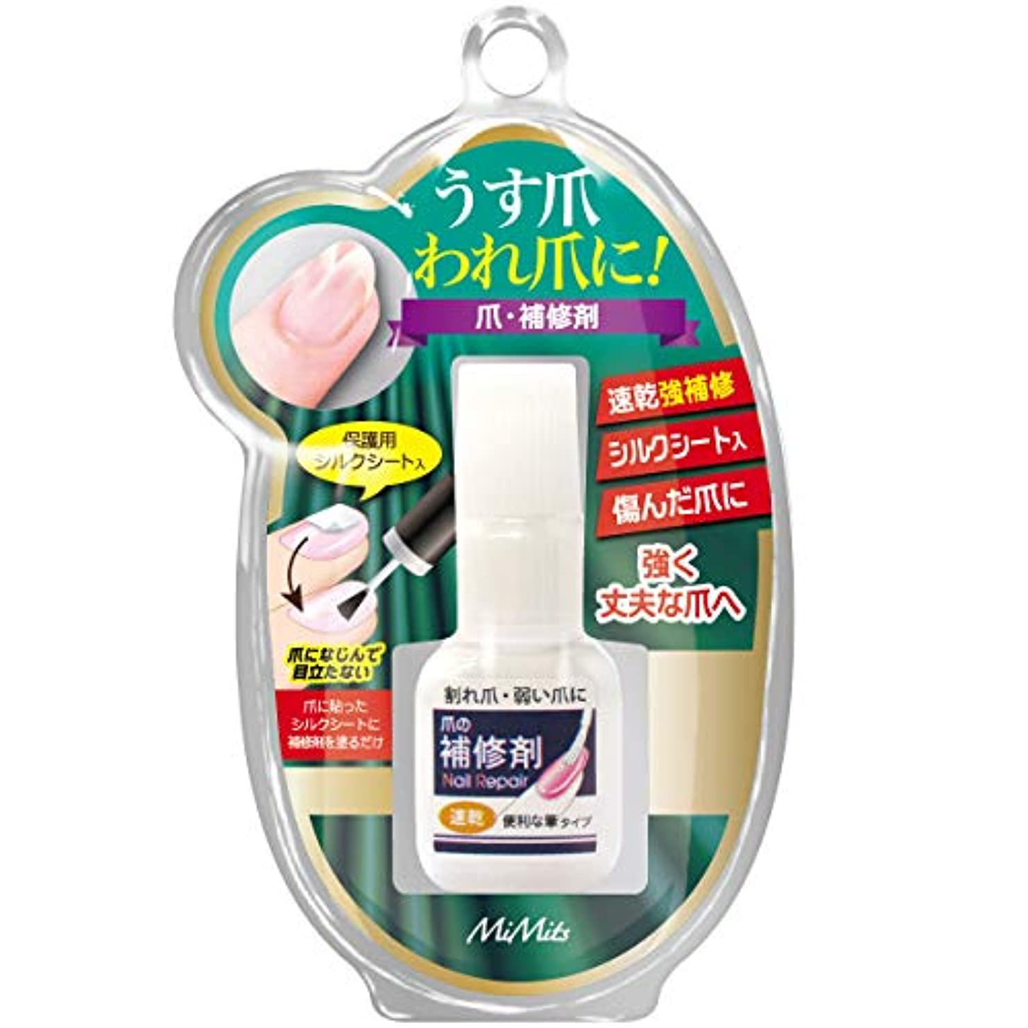 和解する出版モジュールBN(ビーエヌ) 爪の補修剤 THS-01 (1本)