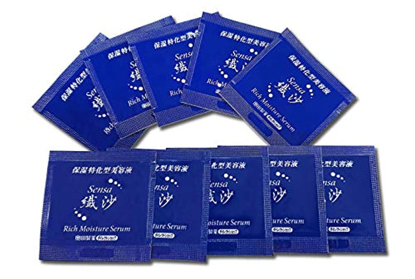 抹消世紀シェフ繊沙リッチモイスチャーセラムトライアルセット(10回分)[敏感肌用]保湿美容液