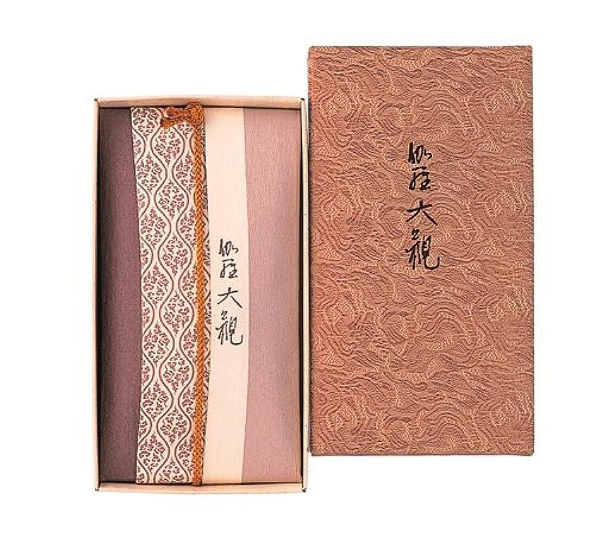香木の香りのお香 伽羅大観 コーン24個入