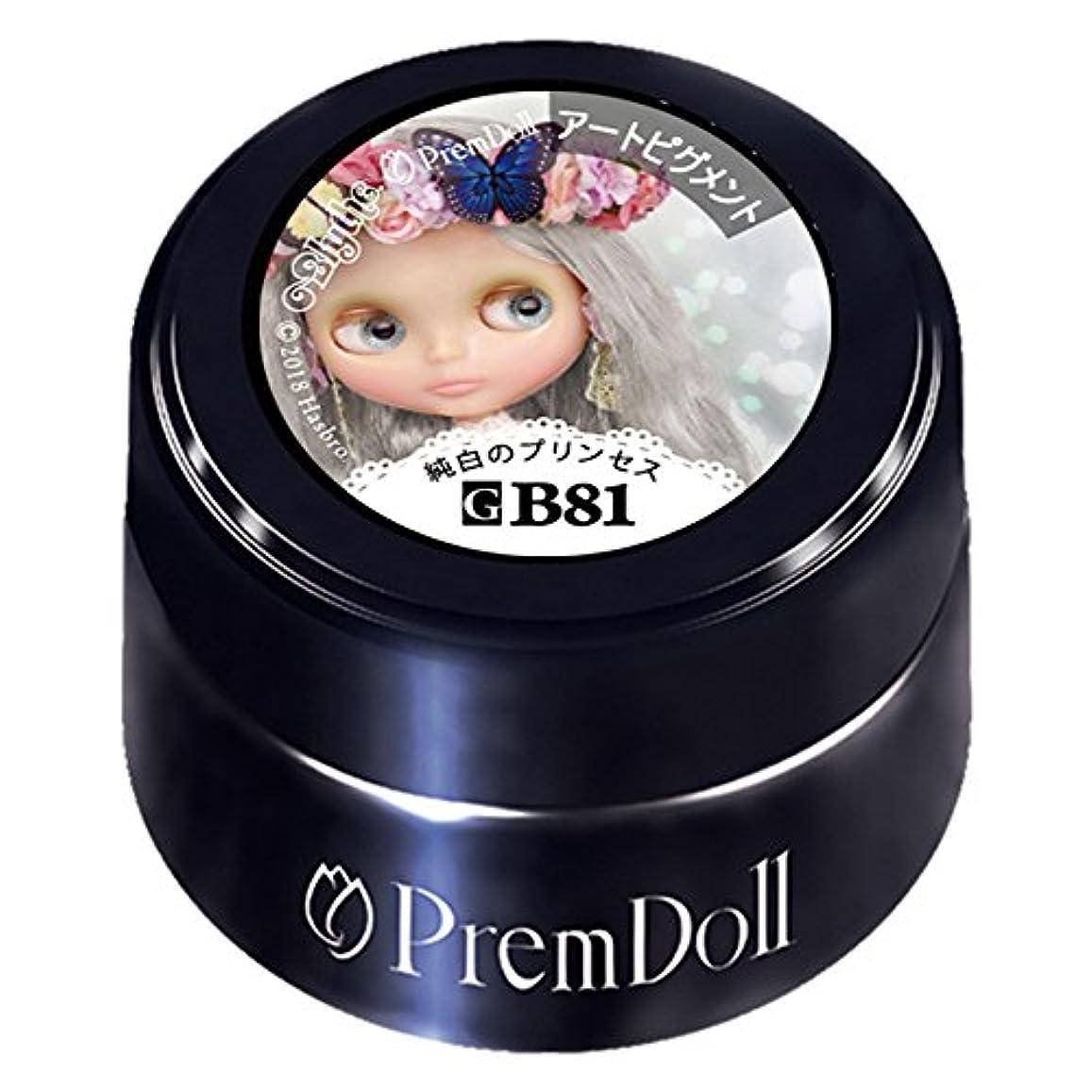 皮シダ評論家PRE GEL プリムドール純白のプリンセス81 DOLL-B81 3g UV/LED対応タイオウ
