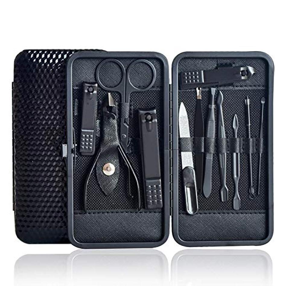 調整起こる申し立て12本のステンレス製の爪切りが付いている黒い手作り爪切りセットを除去するための爪切りセット
