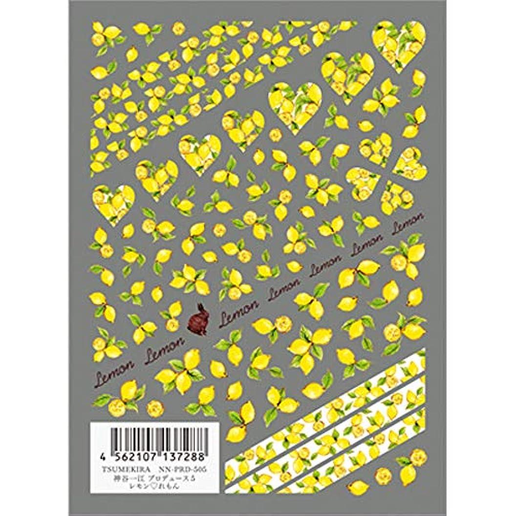 メガロポリス内部トリッキーツメキラ(TSUMEKIRA) ネイル用シール レモンれもん NN-PRD-505