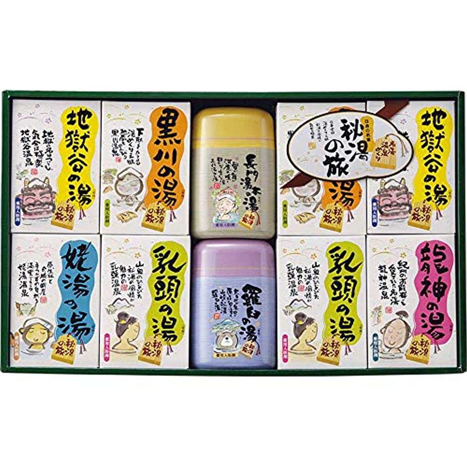祖母香港ハードウェア薬用入浴剤 秘湯の旅セット