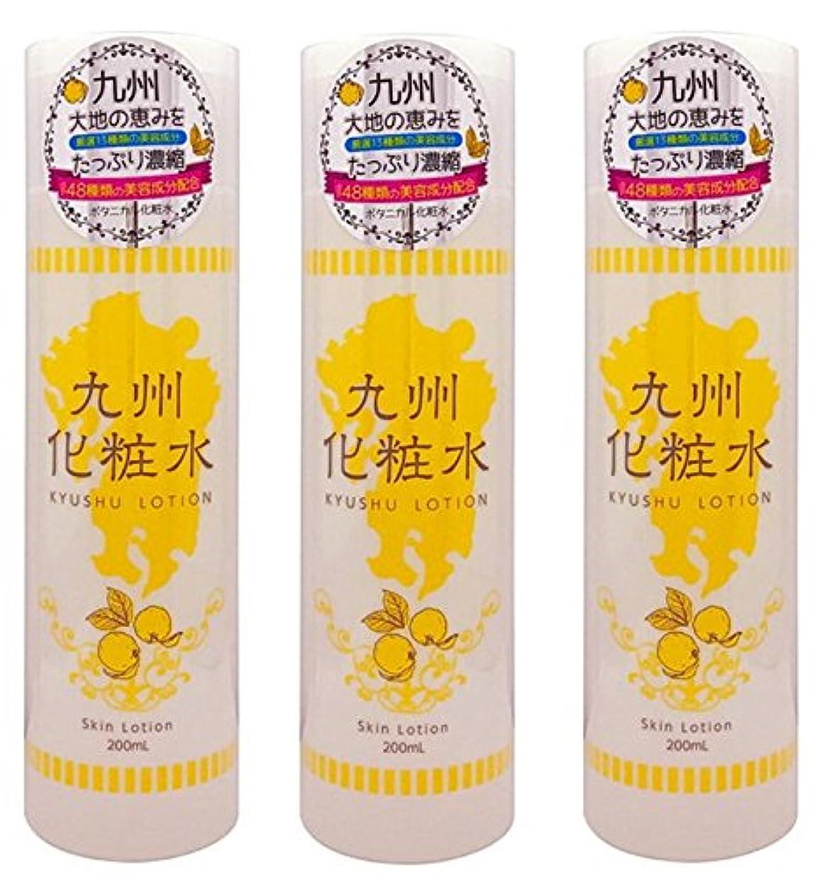 長椅子悪意のある切り離す九州化粧水 200ml (ボタニカル化粧水) X 3本セット