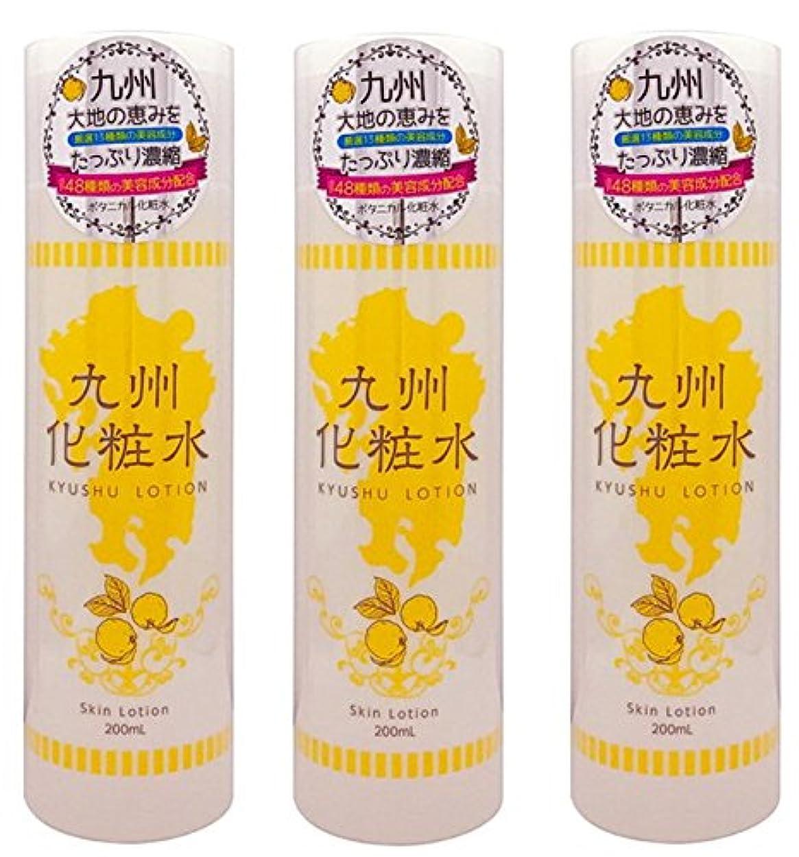 九州化粧水 200ml (ボタニカル化粧水) X 3本セット