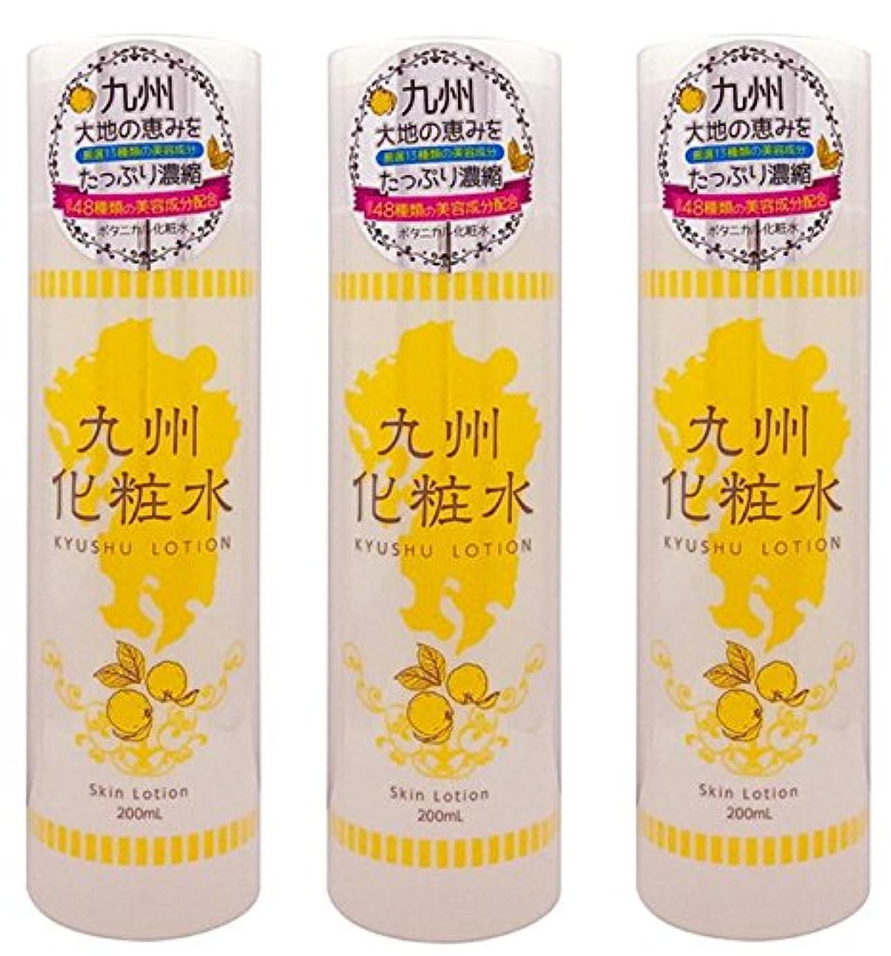 大使館マークされたチャンバー九州化粧水 200ml (ボタニカル化粧水) X 3本セット