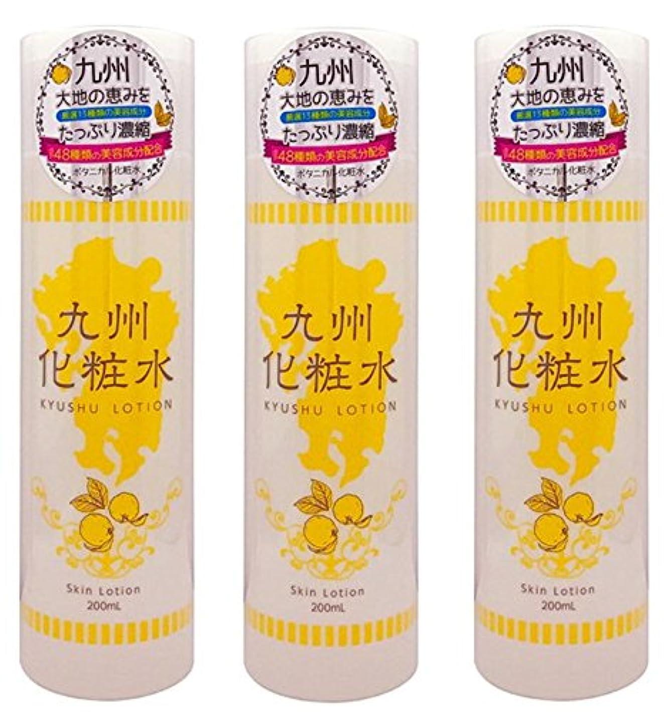 雑種頬骨晩ごはん九州化粧水 200ml (ボタニカル化粧水) X 3本セット