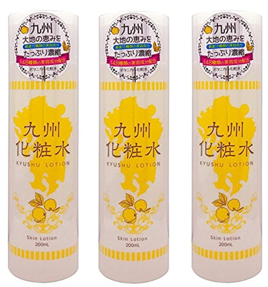 相対サイズ耐久バー九州化粧水 200ml (ボタニカル化粧水) X 3本セット