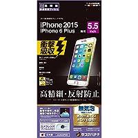 ラスタバナナ iPhone6 Plus/6s Plus 衝撃吸収高精細フィルム JL563IP6B