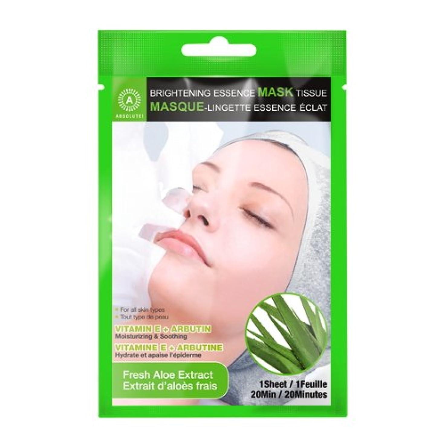 ほうきおそらく勝利した(3 Pack) ABSOLUTE Brightening Essence Mask - Fresh Aloe (並行輸入品)