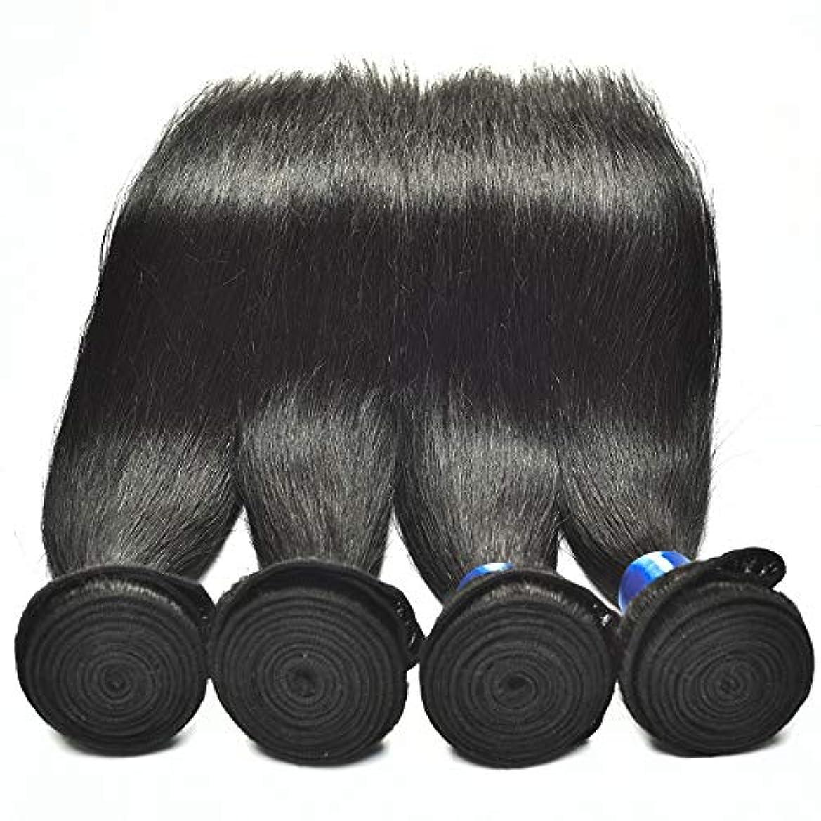 眉達成可能変な女性の髪織り150%密度8aグレードブラジルバージンヘアストレートレミー髪1バンドルレミー人間の髪の毛の織り