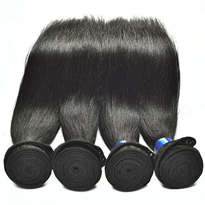 控えめな軍隊鉱石女性の髪織り150%密度8aグレードブラジルバージンヘアストレートレミー髪1バンドルレミー人間の髪の毛の織り