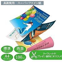 エレコム インクジェット用紙 マット紙 A4 100枚 両面 高画質 【日本製】 EJK-SRHPA4100