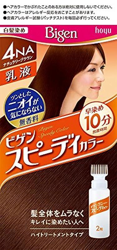 パドル本物吹雪ホーユー ビゲン スピーディカラー 乳液 4NA ナチュラリーブラウン 40G+60ML (医薬部外品)