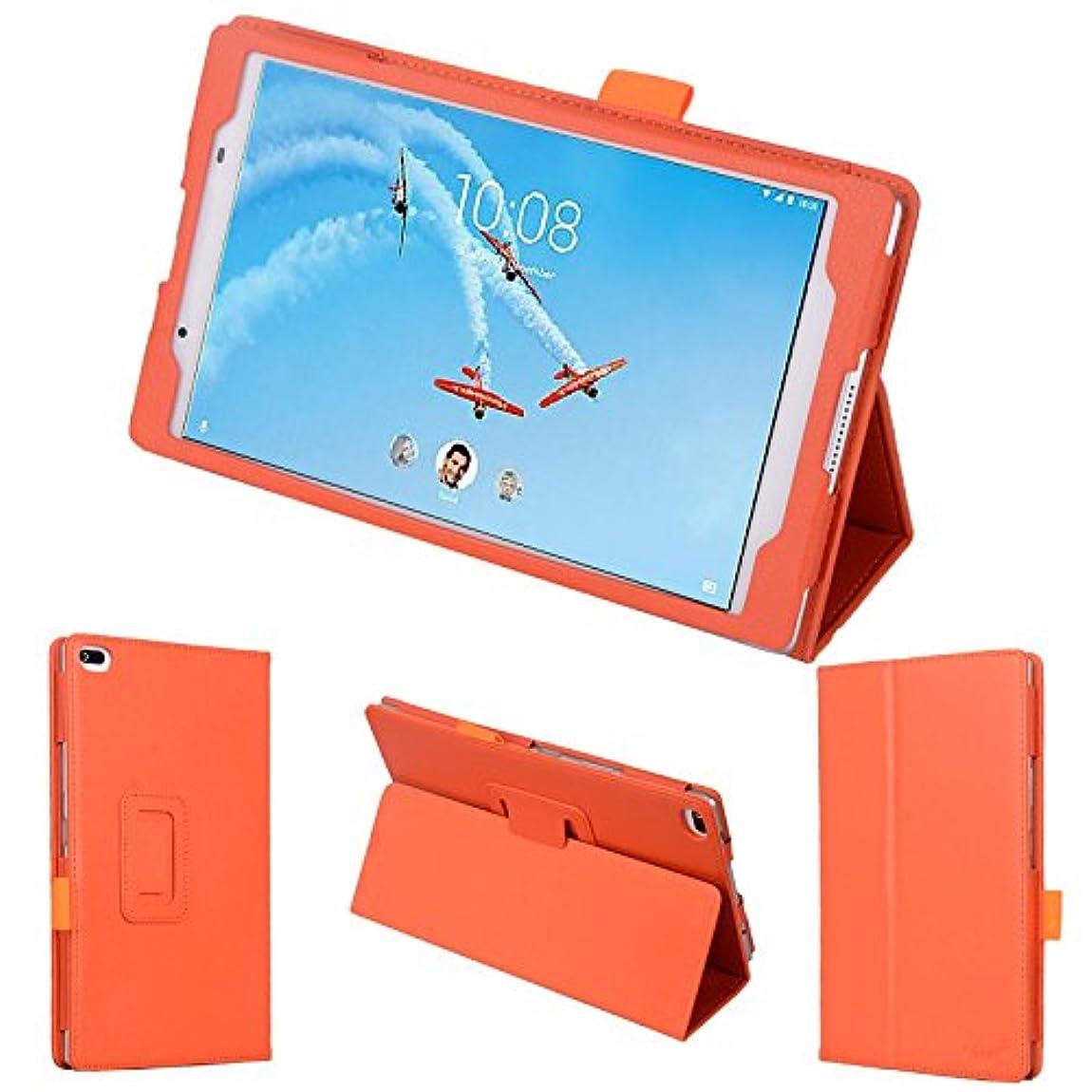 汚すゴージャス奪うwisers タッチペン?保護フィルム付 Lenovo Tab 4 8 ZA2B0045JP 8.0インチ タブレット 専用 ケース カバー [2017 年 新型] オレンジ