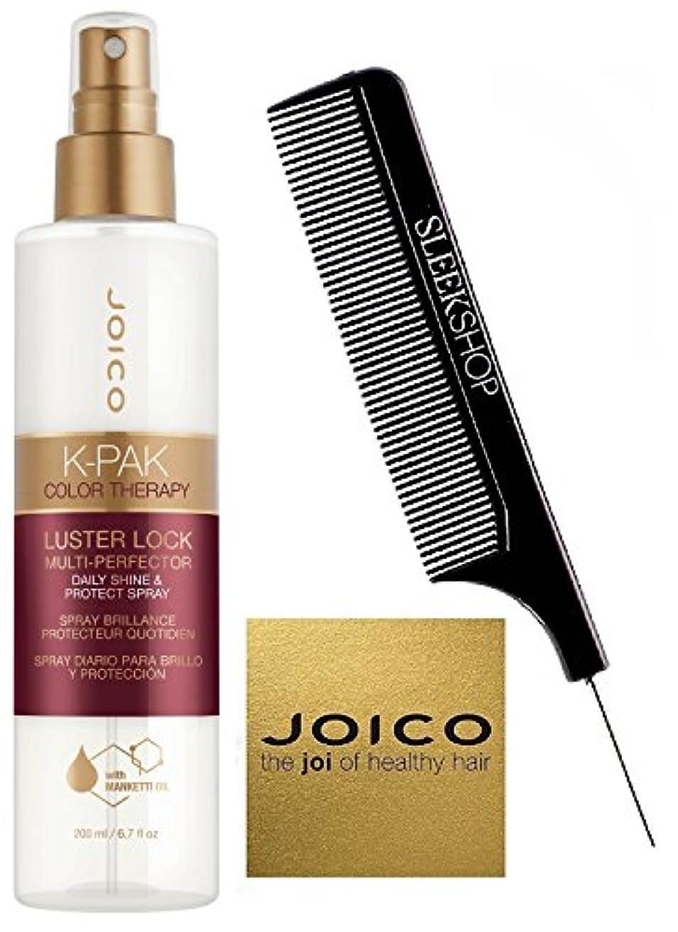 下に瞳不和Joico K-PAK Color Therapy Luster Lock マルチパーフェク(流線型スチールピンテール櫛で)マンケッティ油で毎日磨き&プロテクトスプレー(200ミリリットル/ 6.7オンス) 200ミリリットル/ 6.7オンス
