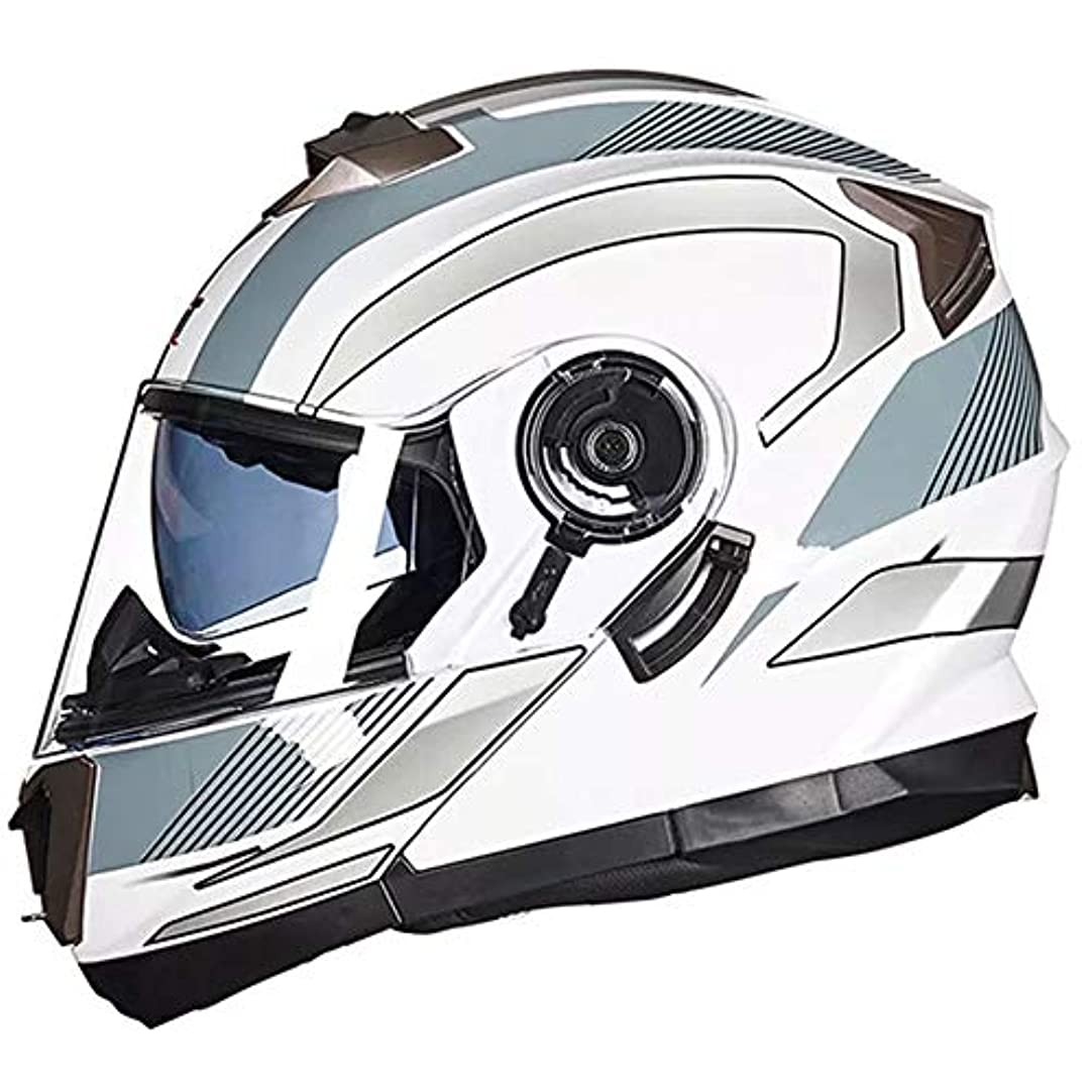 流体急いでマイクロプロセッサTOMSSL高品質 オートバイヘルメットオープンフェイスヘルメット電気自動車用ヘルメットダブルレンズフルカバー機人格暖かいフルフェイスヘルメット - ホワイト/シルバー - ラージ TOMSSL高品質 (Size : S)