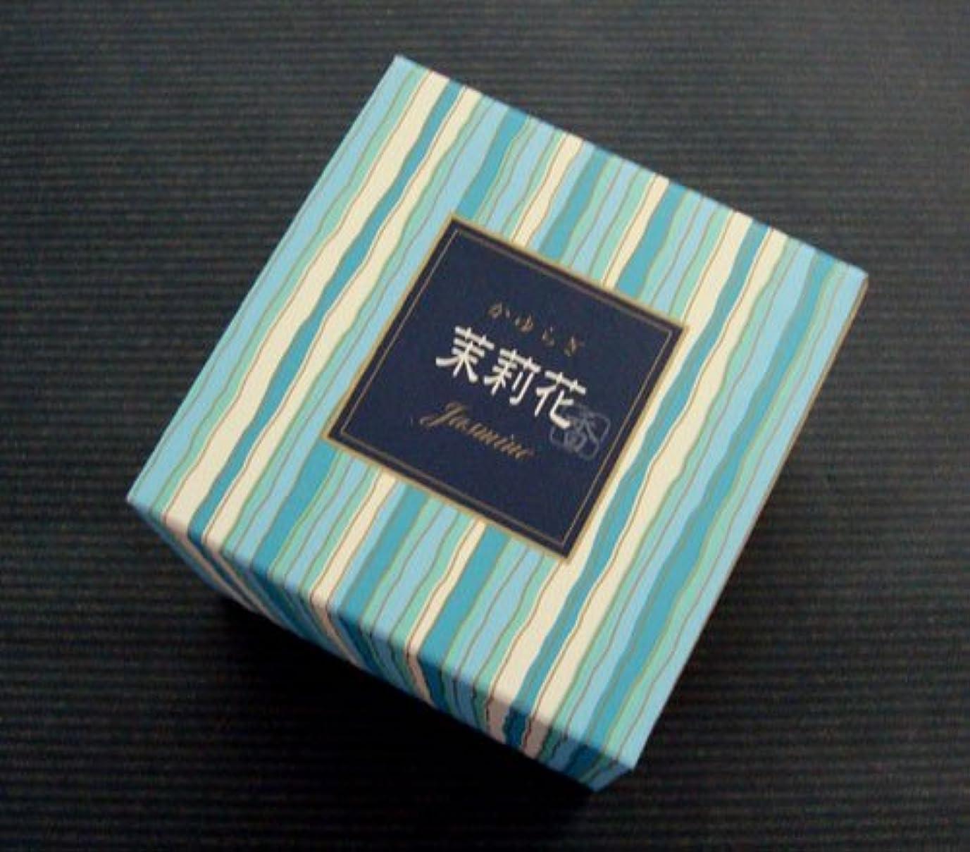 外部フィードバックアルファベットジャスミンの香り かゆらぎ 茉莉花(まつりか) コーン型 【お香】