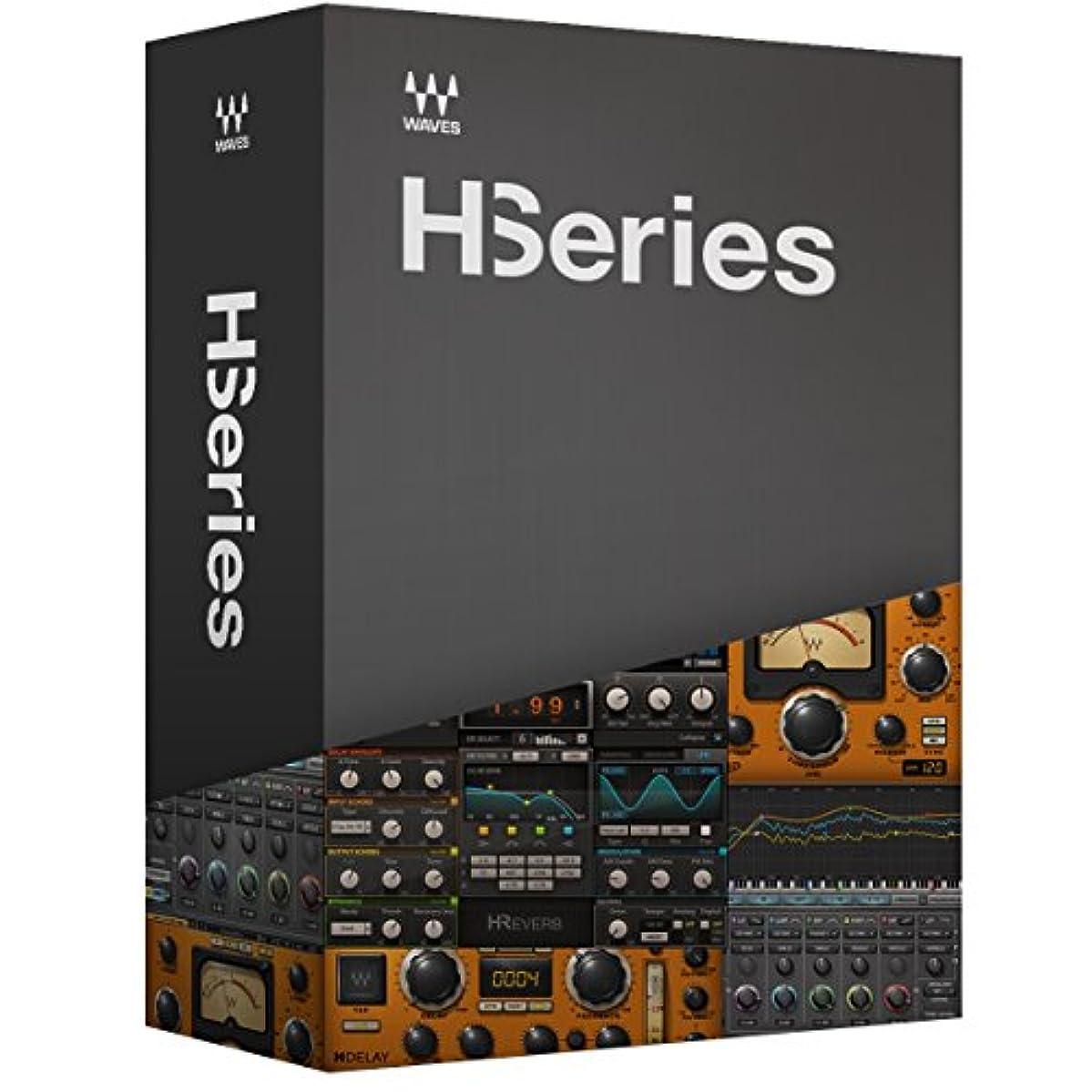 着陸好奇心アクセサリーWAVES H-Series バンドル プラグインソフト ウェーブス