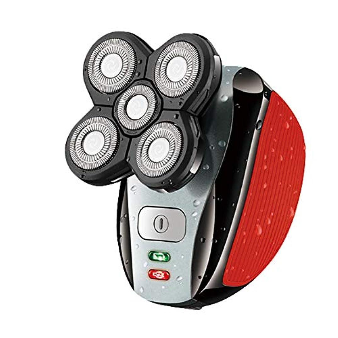 霊平和なストレージ多機能電気かみそり、USB充電かみそり、ウェット&ドライ、鼻毛トリミング5ヘッド交換