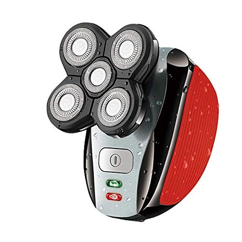 権限を与えるキャンバス電子多機能電気かみそり、USB充電かみそり、ウェット&ドライ、鼻毛トリミング5ヘッド交換