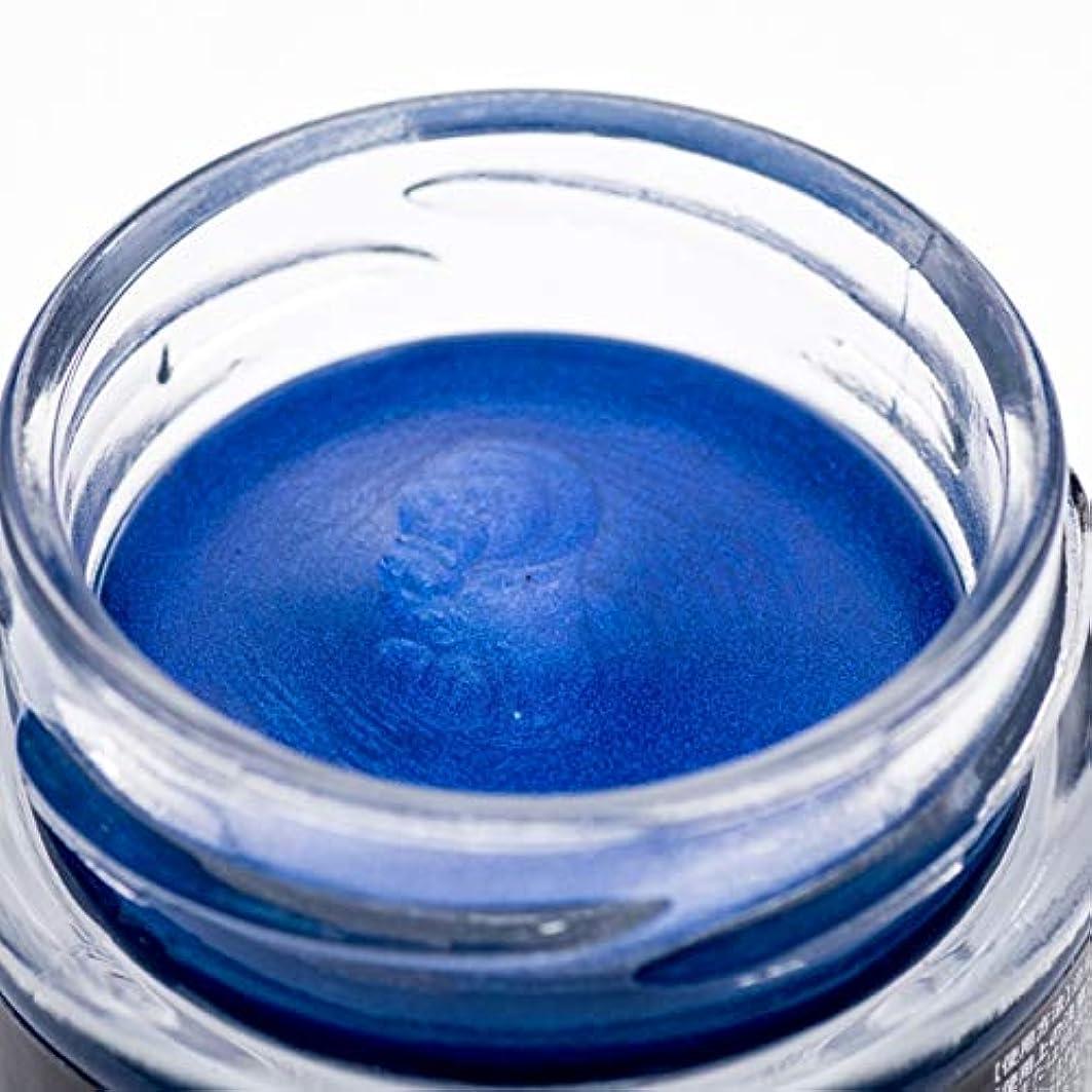 カレッジリズミカルなロゴEMAJINY エマジニー カラーワックス Mysterious Blue ブルー M25 36g