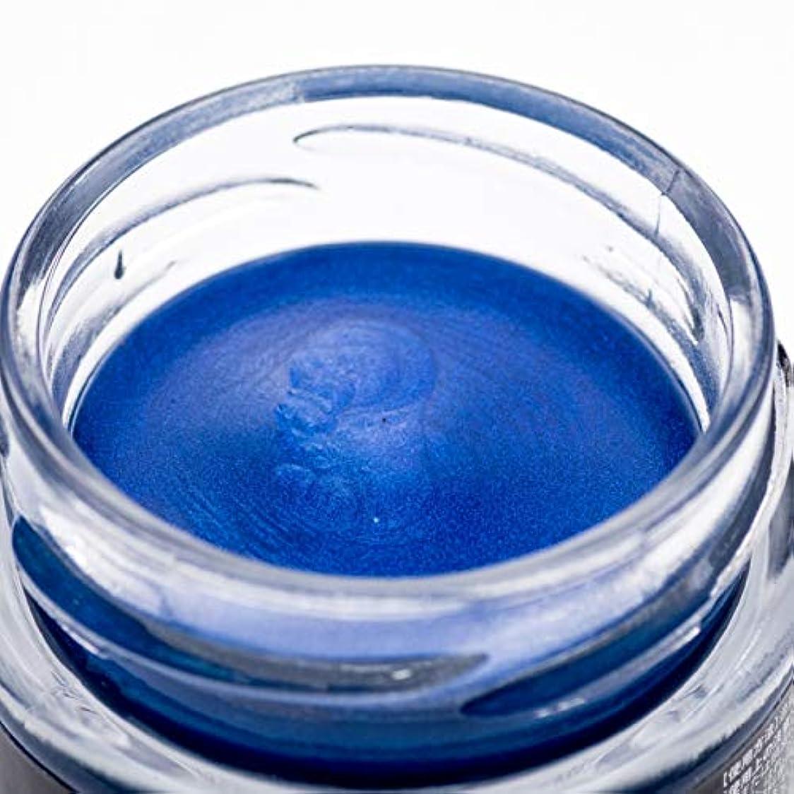 検証取得おなかがすいたEMAJINY エマジニー カラーワックス Mysterious Blue ブルー M25 36g