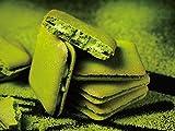 <パブロ> サブレルチーズ 抹茶_ 焼きたてチーズタルト専門店PABLO