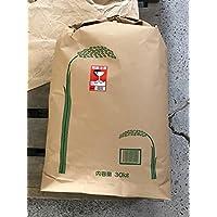 猫砂 木質ペレット 33L (20kg)【大容量】