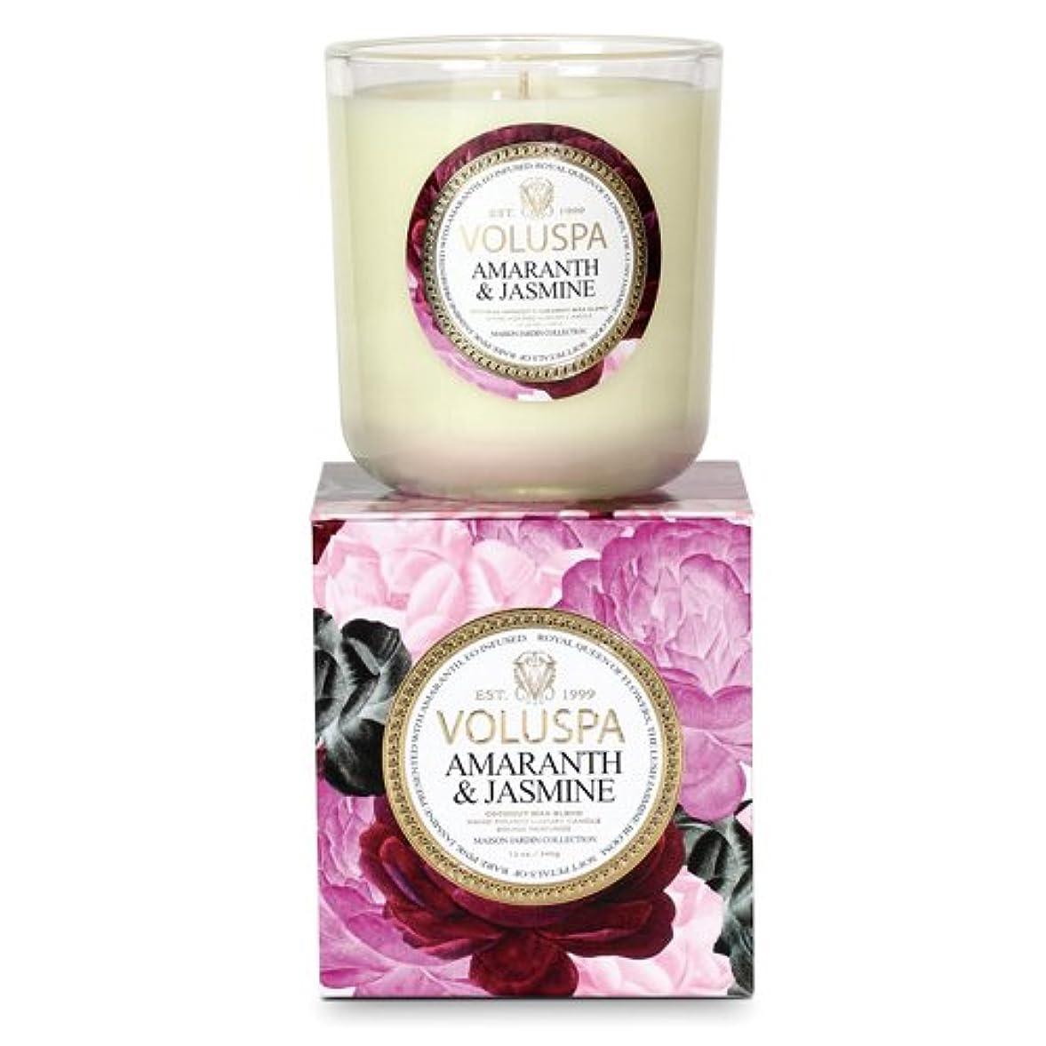 基礎不機嫌そうななぜVoluspa ボルスパ メゾンジャルダン ボックス入りグラスキャンドル アマランス&ジャスミン MAISON JARDIN Box Glass Candle AMARANTH & JASMINE