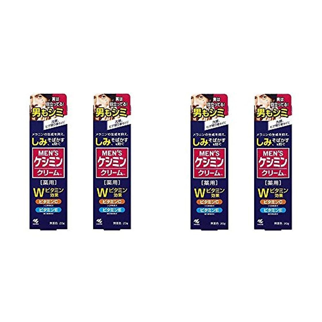 水分最近インディカ【セット品】メンズケシミンクリーム 男のシミ対策 20g (4個)