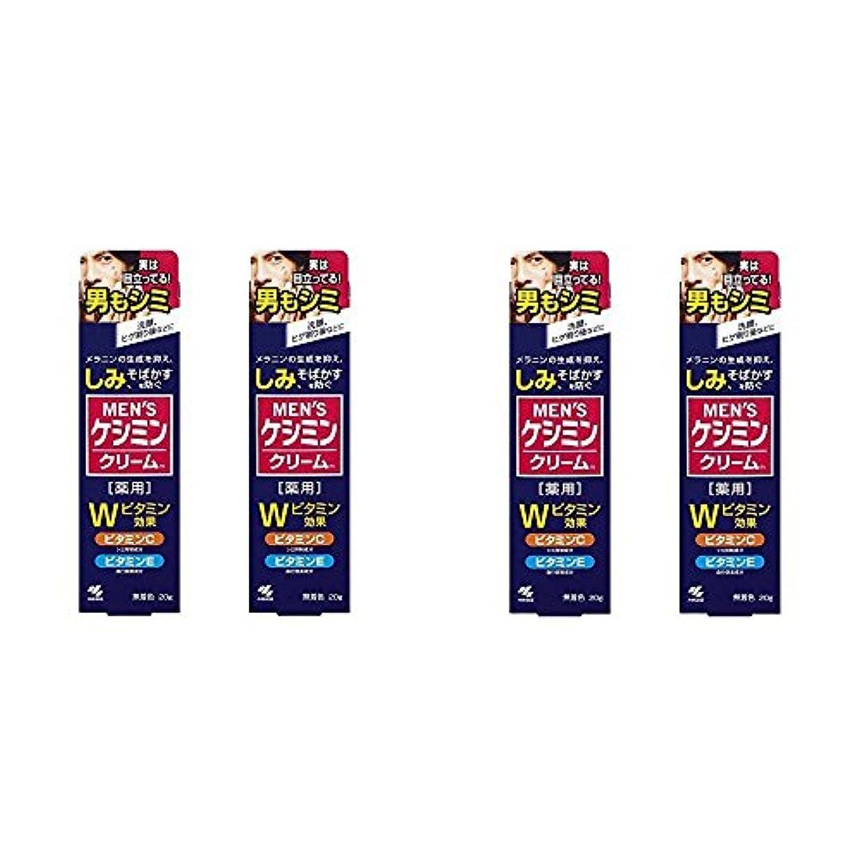 驚いた貼り直すセッション【セット品】メンズケシミンクリーム 男のシミ対策 20g (4個)