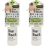 【セット品】ForBack ジェルミスト 100ml ×2個